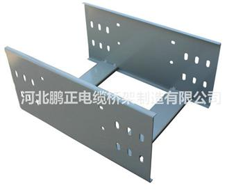 梯式喷塑桥架
