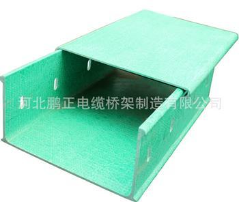 玻璃钢槽式桥架