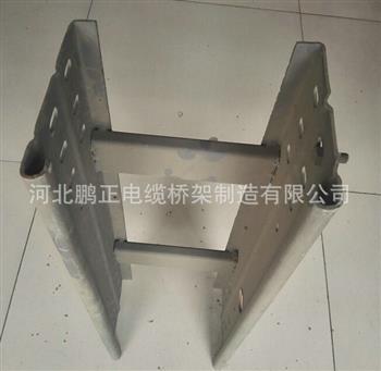 金属喷塑成型梯式桥架