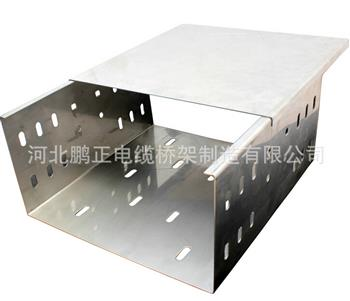 防火不锈钢槽式桥架