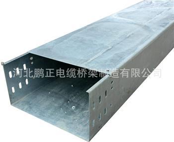 热浸锌槽式桥架